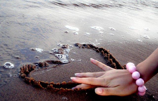 любить-себя